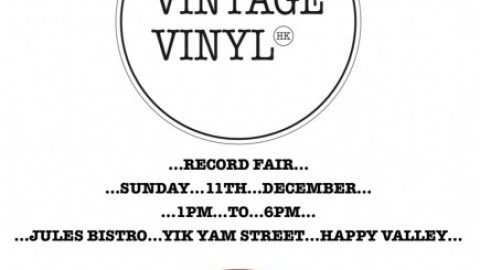 Vintage Vinyl Record Fair (11 Dec 2016)